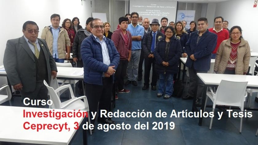 20190803 cirta